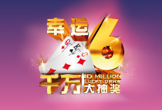Lucky 6 10 Million Lucky Draw